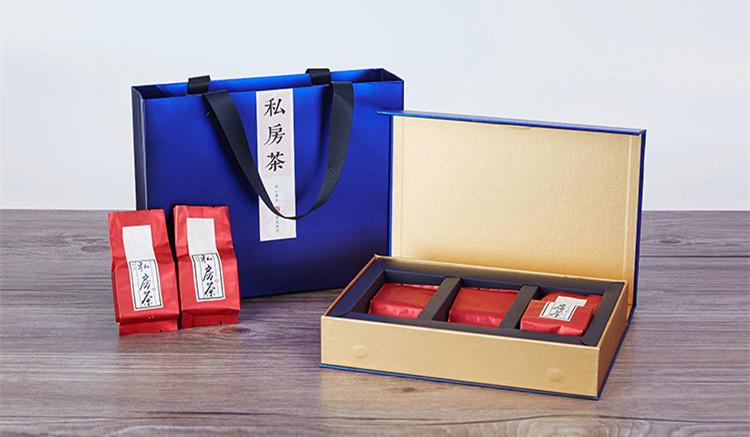 湖南红茶包装盒