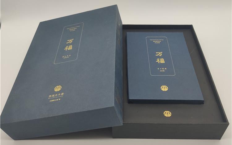 长沙黑茶精装盒定制厂家