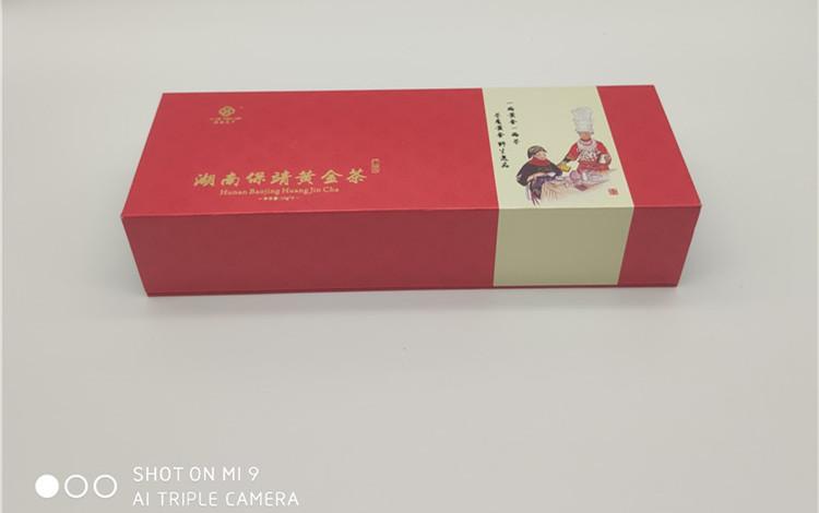 长沙黄金茶包装盒设计公司