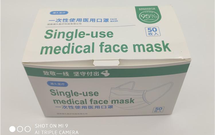 长沙医疗口罩包装盒