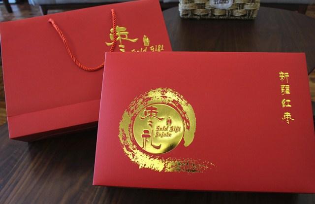 红枣包装礼盒
