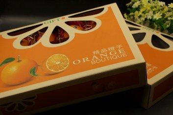 橙子礼盒包装盒