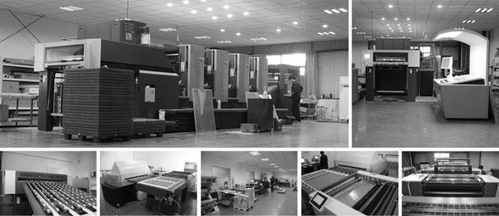 印刷厂厂房