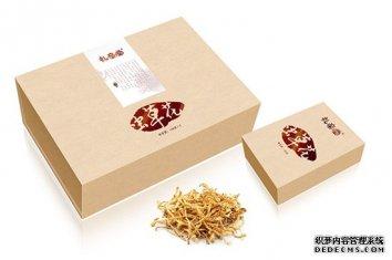 <b>长沙礼盒包装定制流程</b>