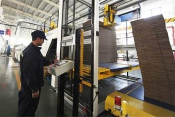 <b>长沙市面上的包装厂是真的包装生产厂家吗?</b>