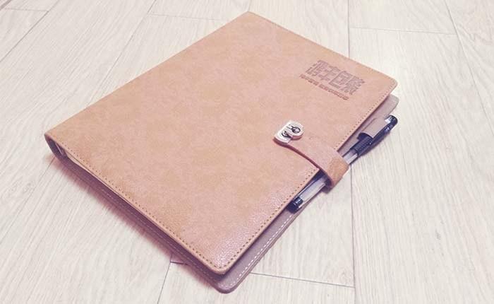 皮质笔记本