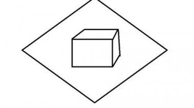 正方形礼盒如何包装 包装方法步