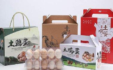 30/50/60枚装土鸡蛋礼品包装盒
