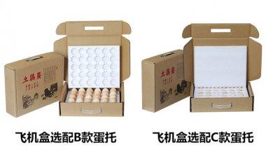 30枚6030珍珠棉包装蛋托防震