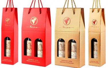 红酒包装盒定制厂家