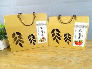 湖南水果火龙果包装盒定制