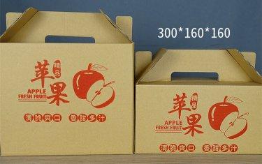 湖南苹果包装盒订制