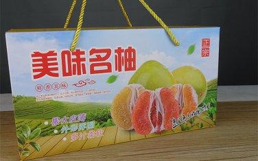 湖南柚子水果包装印刷厂