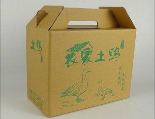 长沙土鸡包装盒