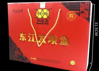 长沙东江鱼包装盒厂家