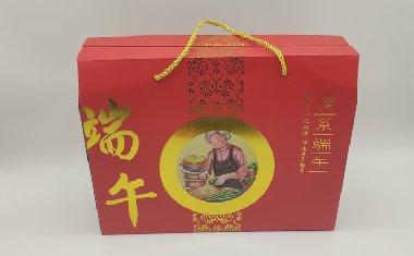 湖南粽子包装盒