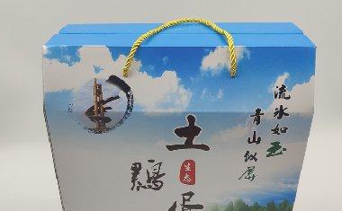 湖南土鸡蛋包装盒定制