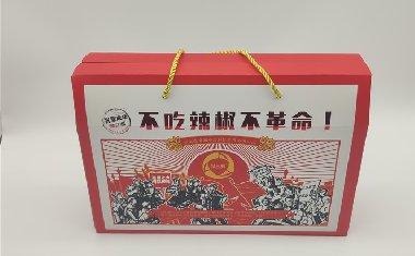 湖南辣椒酱包装礼盒定制厂家