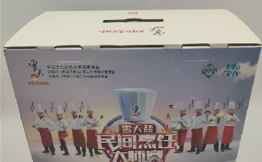 湖南礼品盒包装厂
