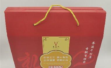 长沙大礼包礼盒包装定制