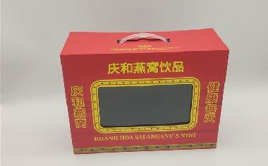 湖南燕窝饮料保健品包装盒定制