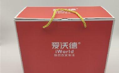湖南企业福利礼盒包装定制