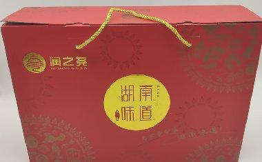 湖南高档节日礼盒包装定做