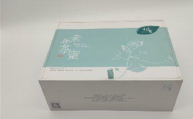 湖南高端蜂蜜精装礼盒包装定制
