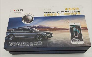 长沙汽车电子产品包装盒定制