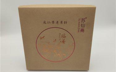 长沙牛皮纸简约月饼包装盒厂