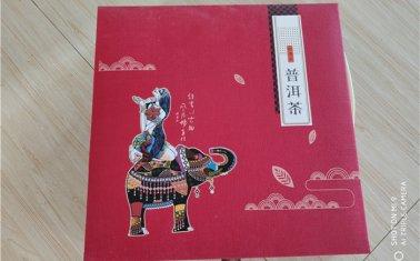长沙普洱茶包装盒设计公司