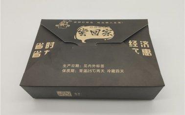 长沙白卡牛皮纸快餐盒定制厂家
