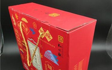 长沙中秋包装礼盒定制