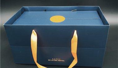 长沙红酒月饼包装礼盒
