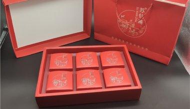 长沙简约月饼卡盒套装