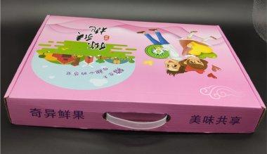 长沙猕猴桃粉色包装盒设计