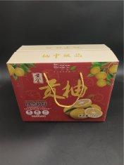 长沙柚子包装盒