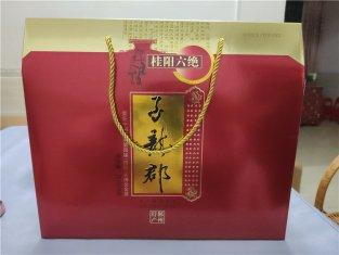 郴州特产包装礼盒设计定制