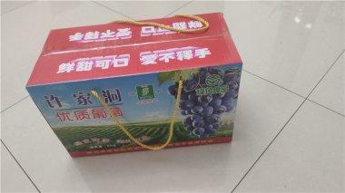 长沙葡萄包装盒定制