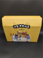 长沙零食包装礼盒